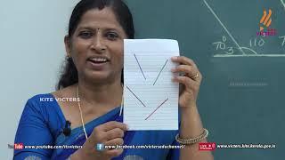 Standard 7   Mathematics   Class – 04