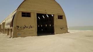 The Day I Crashed | Kuwait | DJI Mavic Pro Drone