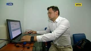 Відтепер українці зможуть повідомляти про початок будівельних робіт через інтернет