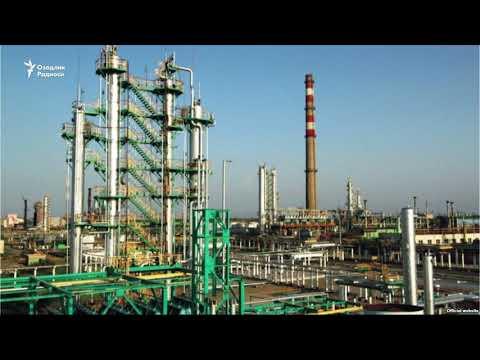 Энг йирик Фарғона нефть заводи учун дастлабки тўлов $16 млн. этиб белгиланди