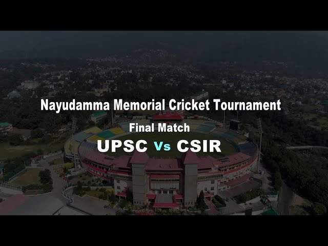 Final Match highlights of Nayudamma Memorial Cricket Tournament-2019 at Dharamshala Cricket Stadium.