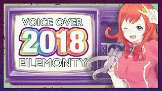 VOICE OVER REWIND 2018! | EileMonty