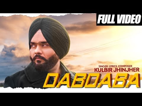 Dabdaba mp4 video song download