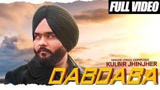Dabdaba (Full Video) Kulbir Jhinjer   Deep Jandu   Rupan Bal   Latest Punjabi Songs 2019