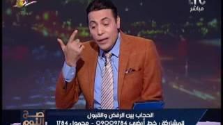 """تحميل اغاني بالفيديو.. """"عالم ازهري"""" : أكبر كذبه للتاريخ مقولة خلع """"هدي شعراوي"""" للحجاب MP3"""