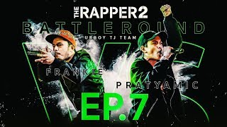 FRANKIE Vs ปรัช PRATYAMIC | BATTLE ROUND | URboyTJ TEAM | THE RAPPER 2