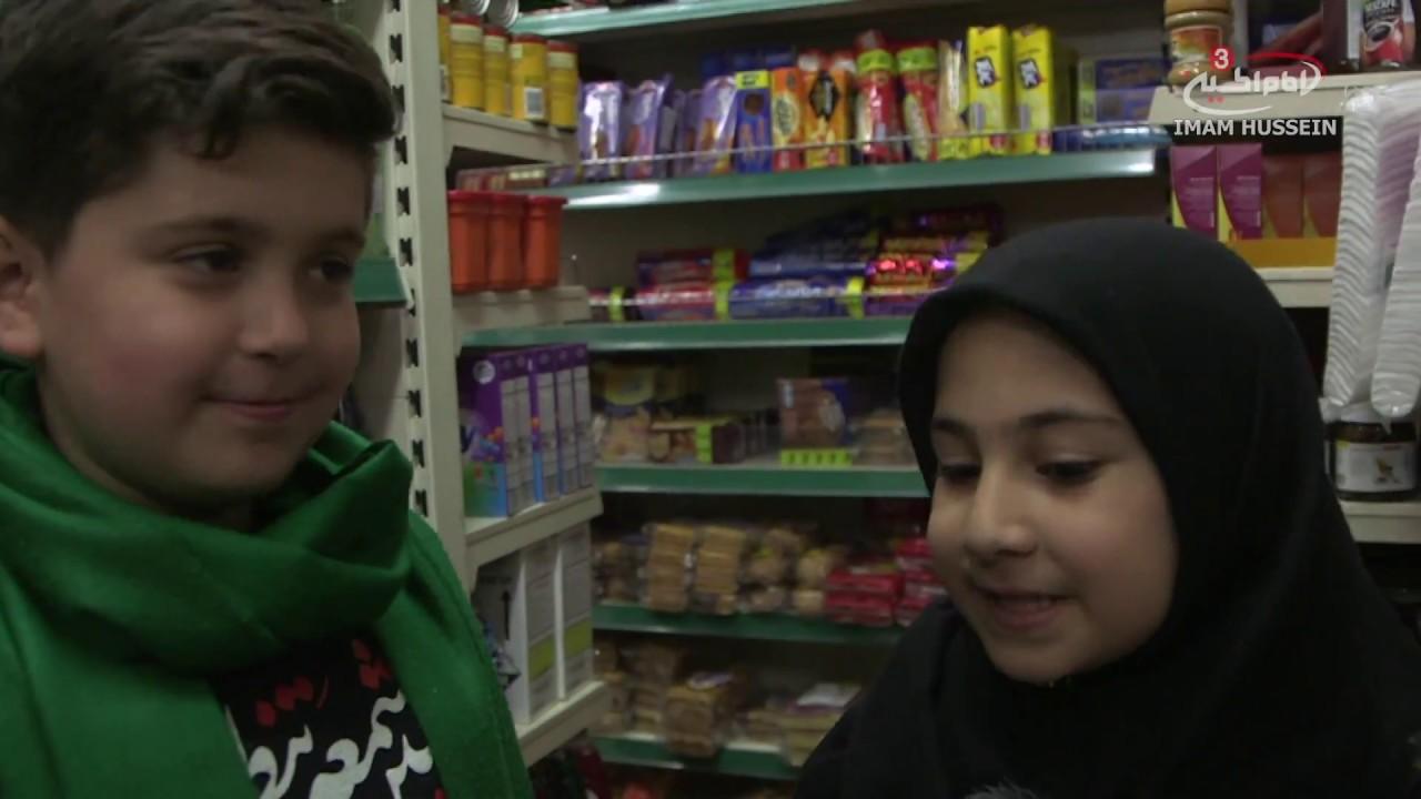 Razieh & Abossi prepare for their show