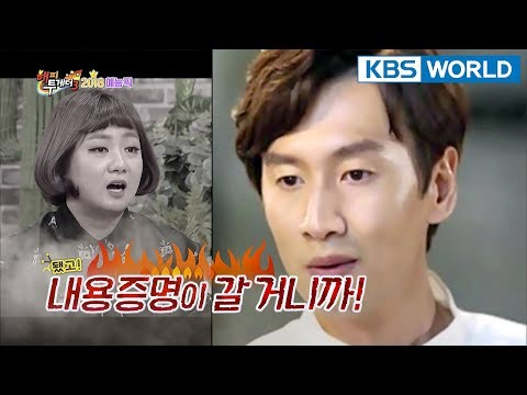Narae gave KwangSoo a finger during 'Running Man' dinner? (Feat. Wasted)[Happy Together/2018.02.15]