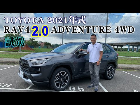 TOYOTA RAV4 2.0L ADVENTURE