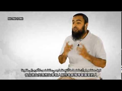 对穆圣的污蔑 الإساءة إلى النبي محمد صلى الله عليه وسلم .