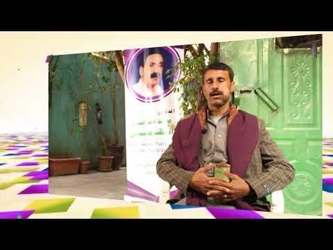 العلاج الأقوى لمرض العقم بالأعشاب ـ محمد أحمد صالح ـ شهادة بنجاح لعلاج