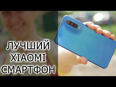 ОБЗОР | Лучший смартфон Xiaomi по доступной цене
