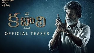 Rajankanth's Kabali Telugu Movie First Teaser