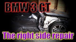 BMW 3 GT. The right side repair. Ремонт правой стороны.