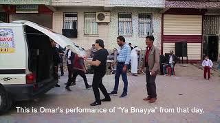 تحميل و مشاهدة عمر سليمان يا بنيه Omer Suleyman Ye bineye MP3