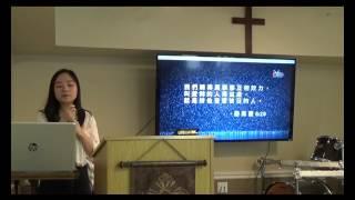 主日:神如何教导我们面对人际关系