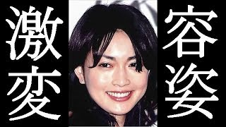 長谷川京子の容姿変化に「平子理沙かと思った」の声が!だみんちゃんねる