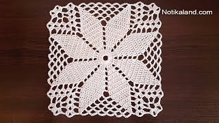 CROCHET Flower Motif Pattern PART 1, 1   6 Round