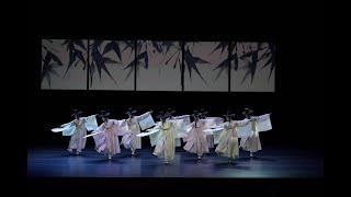 영남춤축제 개막공연 5