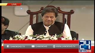 COMPLETE Inauguration Ceremony Of Naya Pakistan Housing Scheme In Quetta