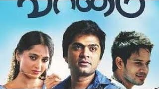 I Tamil Full Movie (2015) - Vikram, Amy Jackson - Shankar