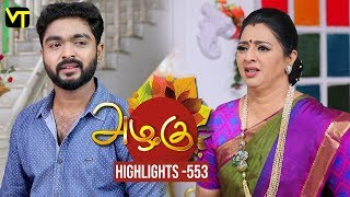 Azhagu - Tamil Serial | அழகு | Episode 553 | Highlights | Sun TV Serials | Revathy | Vision Time