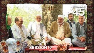 Chai Khana - Season 10 - Ep.45