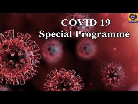 #COVID 19 | #CoronaVirus - Special Programme - Hindi & English