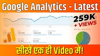 PART-1 | Google Analytics Tutorial | Introduction & Beginners guide | (in Hindi)