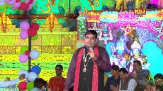 Neelkanth Pe Chad ke Pee Gaya | नीलकंठ पे चढ़ के पी गया | Superhit Shiv Bhajan | Jagran Trinagar