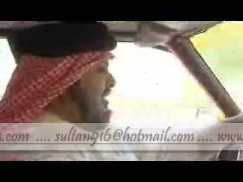 ابو ملوح – وخزان الاحزان ههههههههههه
