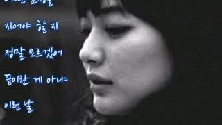 정키(Jung Key)  ➿  그래서   feat..민서   (가사)
