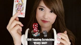 ASMR Vegas Souvenirs For YOU!!! 3DIO ❤️ (with Ear Cupping, Mouth Sounds, Whispers)