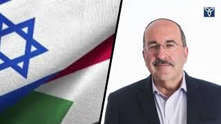גולד: ישראל שואפת לשפר את היחסים עם כל אפריקה