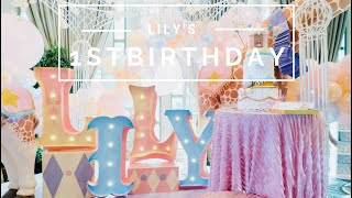 Circus Theme Birthday Party Of Lily | Peach Frost Studio