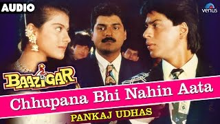 """Chhupana Bhi Nahin Aata"" Full Song With Lyrics 