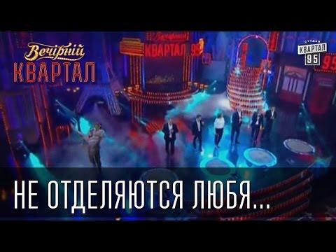 "Концерт Студия ""Квартал-95"" в Бердянске - 5"