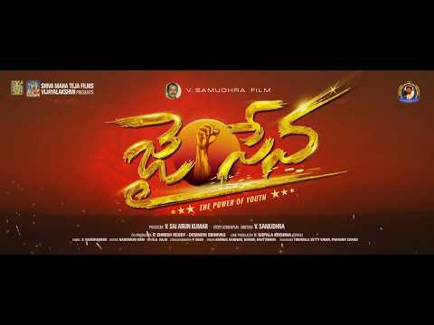 jai-sena-movie-motion-poster