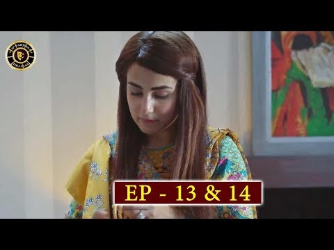 Balaa Episode 13 & 1