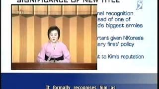 North Korea declares Kim Jong-Un military chief - 31Dec2011
