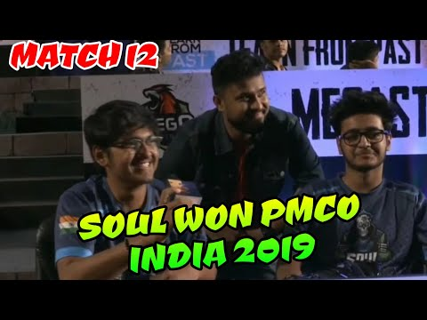 Soul won PMCO India 2019 ❤️ Final match of pubg mobile club open India 2019 won by Team Soul