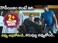 Brahmanandam Latest Movie Hilarious Comedy Scenes || Latest Telugu Movies