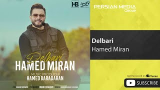 Hamed Miran - Delbari ( حامد میران - دلبری )