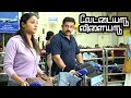 எனக்கு உங்கள பிடிச்சிருக்கு!   Vettaiyaadu Vilaiyaadu Full Movie Scenes   Kamal Haasan   Jyothika  