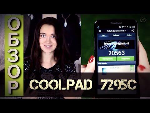 Coolpad 7295c D
