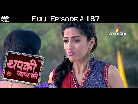 Thapki Pyar Ki - 26th December 2015 - थपकी प्यार की - Full Episode (HD)