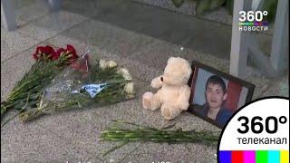 В Москве началась процедура опознания погибших в авиакатстрофе АН-148
