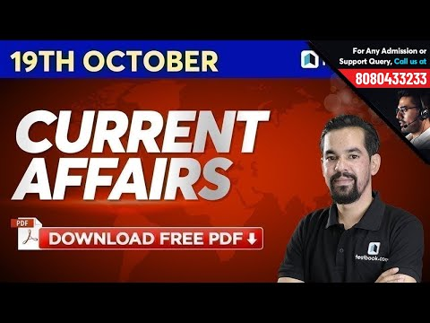 19 October Current Affairs in Hindi   Latest News   Daily Current Affairs   Episode #427