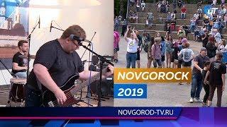 Новгородские музыканты зажгли на фестивале «NovgoROCK»