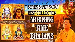 Morning Time Bhajans Vol.2 I T Series Bhakti Sagar best collection I Hariharan, Anuradha Paudwal - Download this Video in MP3, M4A, WEBM, MP4, 3GP